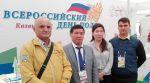 Всероссийский день поля прошел в Татарстане