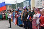 Подробнее: В Республике Алтай отметили День...