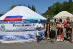 Подробнее: Татарский народный праздник прошел...
