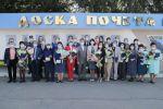 Представители АПК занесены на Доску Почета Республики Алтай