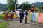 Подробнее: Новую детскую площадку открыли в...
